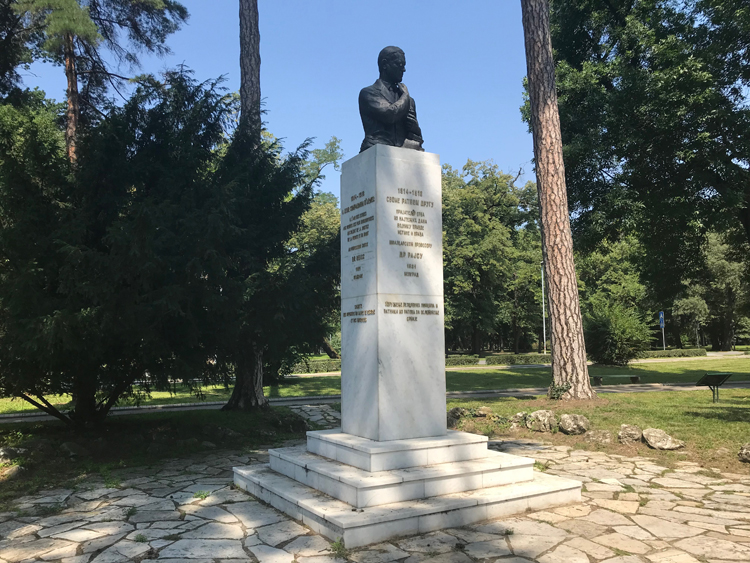Spomenik Arcibaldu Rajsu Topciderski Park Spomenici Sta Videti